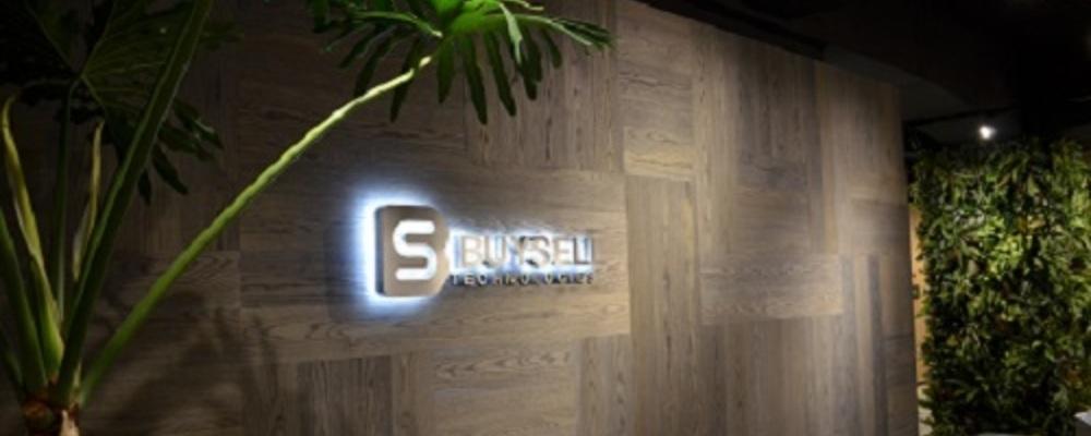 【完全反響型セールス】未経験でも平均月給40万円!リユース事業のトップ営業を目指しませんか? | 株式会社BuySell Technologies
