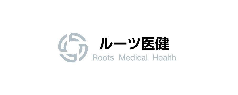 株式会社ルーツ医健 webマーケター | 株式会社VOYAGE GROUP