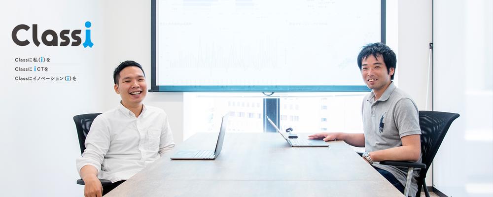 データサイエンティスト | Classi株式会社