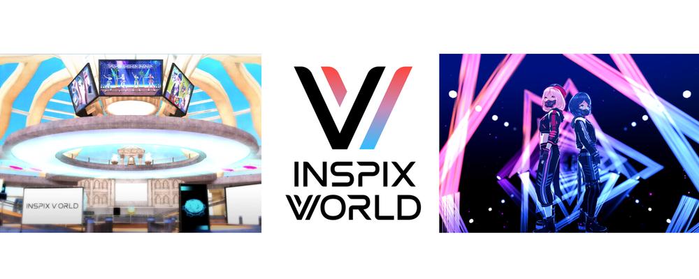 <クライアントエンジニア(Unity)> 仮想空間『INSPIX WORLD』で行われる、各イベントのシステム開発全般をお任せします!【パルス株式会社】 | パルス株式会社