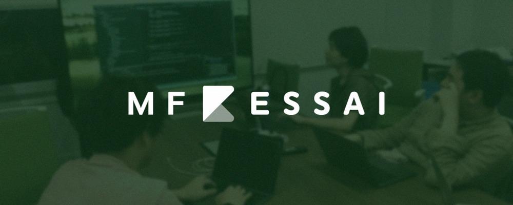 ソリューションセールス(MF KESSAI)_東京(大手町) | 株式会社マネーフォワード