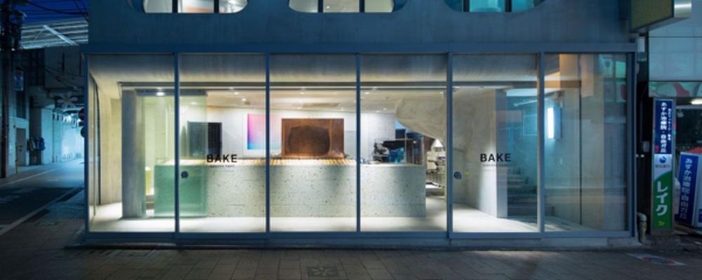店舗設計監理/マネージャー<IPOを目指す成長企業> | 株式会社BAKE