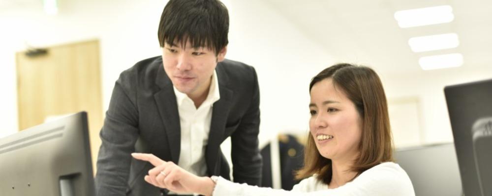 法人営業【新橋オフィス勤務】 | クックビズ株式会社