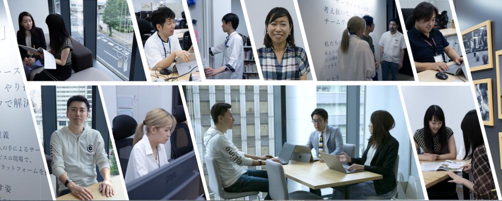 SMBセールス|【20年8月、5億円の資金調達】マネジメントツールを活用し、日本を支える中小企業を中心に企業の課題解決・成長実現を支援 | ClipLine株式会社