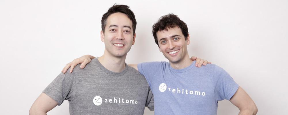 Lead Engineer | 株式会社Zehitomo
