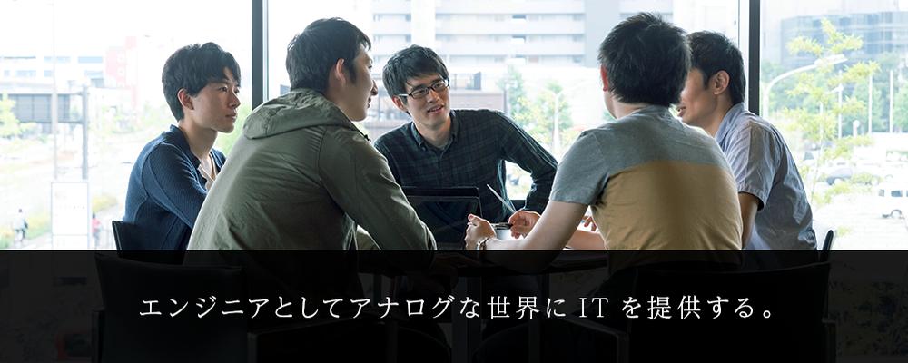 AI開発エンジニア ~ hakaru ai ~ | GMOクラウド株式会社