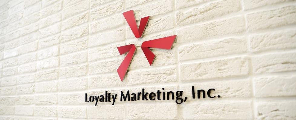 共通ポイント「Ponta」の会員プラットフォームを活用したデータベースマーケティング企業で、プロモーションの企画~実施を行う営業に挑戦しませんか? | 株式会社 ロイヤリティ マーケティング