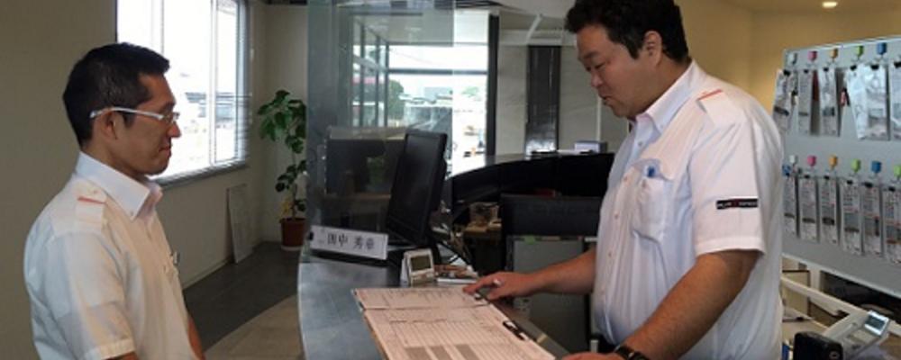 【本社営業所=東京】乗務員/高速バス業界の イノベーションを牽引する WILLER EXPRESS | WILLER EXPRESS株式会社