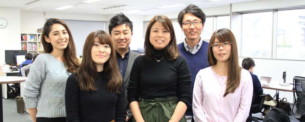 【東京】運用管理スーパーバイザー(インターネットモニタリング事業) | アディッシュ株式会社