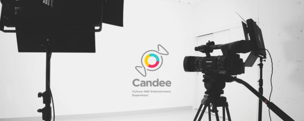 「Live Shop!」映像演出デザイナー(長期インターン) | 株式会社Candee
