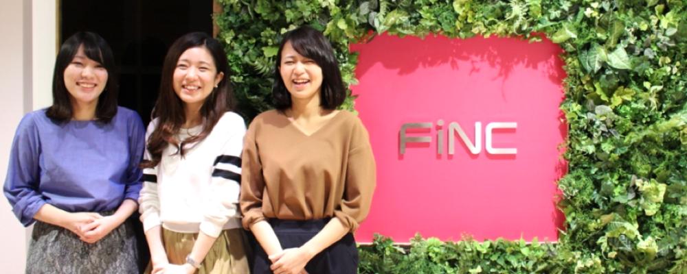 カスタマーサポート部門 運用メンバー / Member of CS Department | 株式会社FiNC Technologies