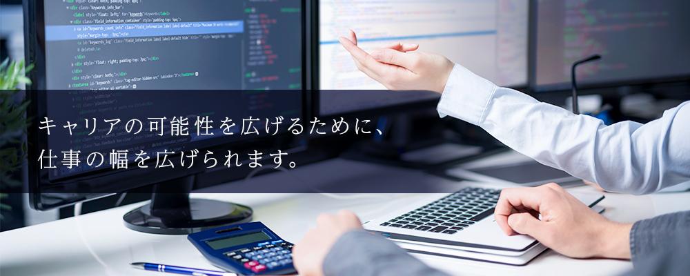 【大阪勤務】サーバーエンジニア | GMOクラウド株式会社