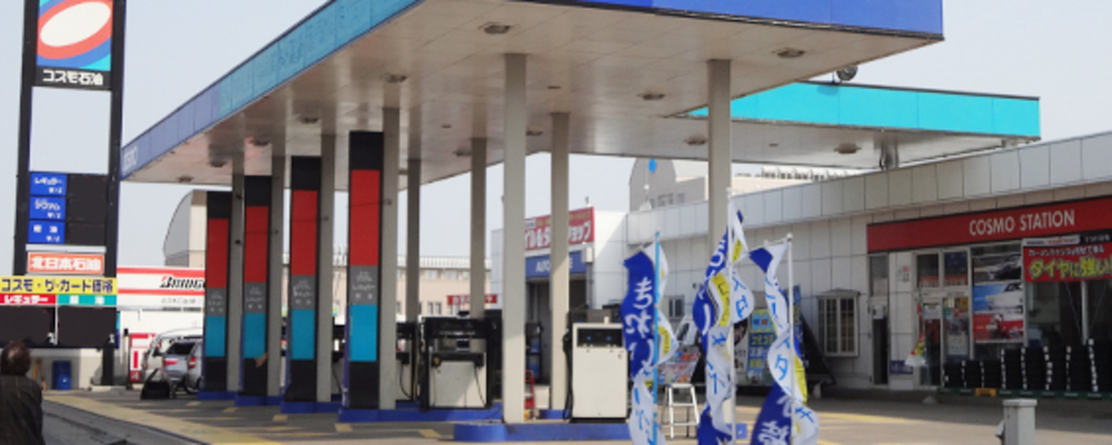 【給油・洗車作業ナシ 事務フロントスタッフ募集(サービスステーション)】未経験者歓迎します・希望シフト最大考慮します【八戸市新湊・新湊SS】 | 北日本石油株式会社