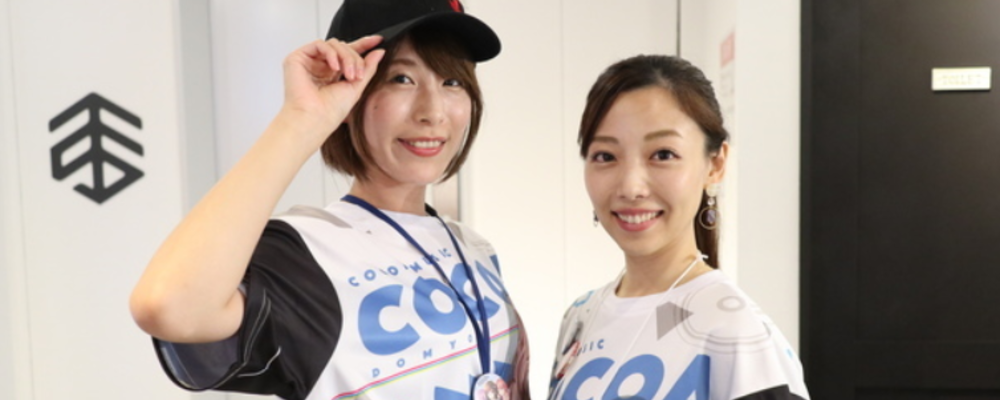 音楽Vtuberプロジェクトのグッズ・イベント企画~運営をお任せ! | 株式会社Brave group