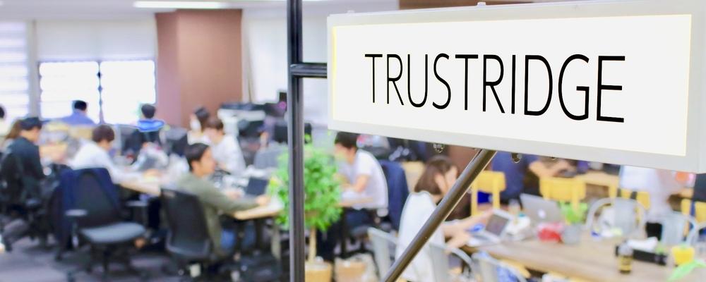 BRAND STUDIO責任者(広告企画営業) | 株式会社トラストリッジ