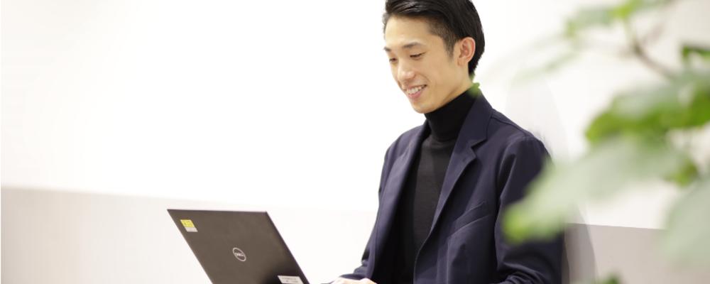 ビジネス職 オープンポジション | 株式会社エス・エム・エス