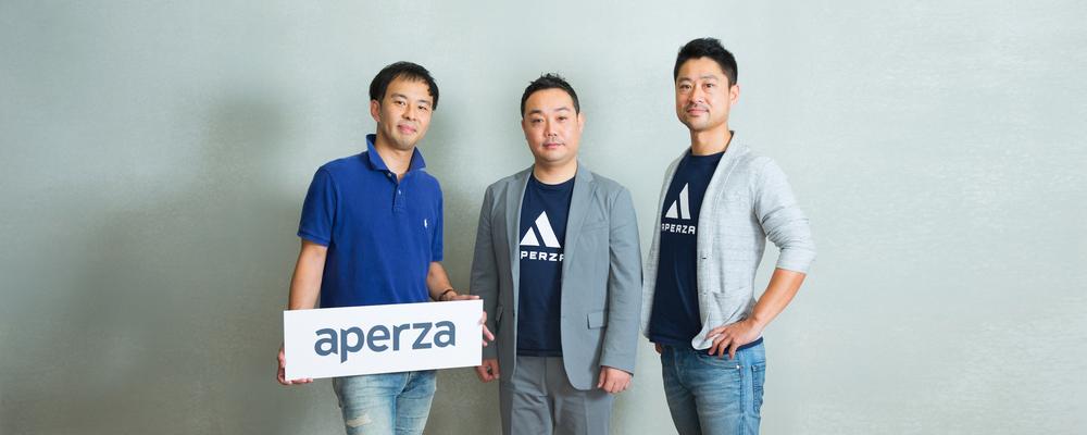 事業企画|「世界に誇る日本の製造業を支援するSaaS」累計23億円超を調達した業界特化型SaaSスタートアップ | 株式会社アペルザ