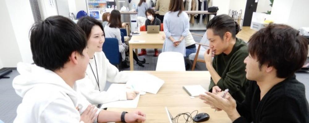 (福岡)フロントエンドエンジニア(常駐) | 株式会社メンバーズキャリア
