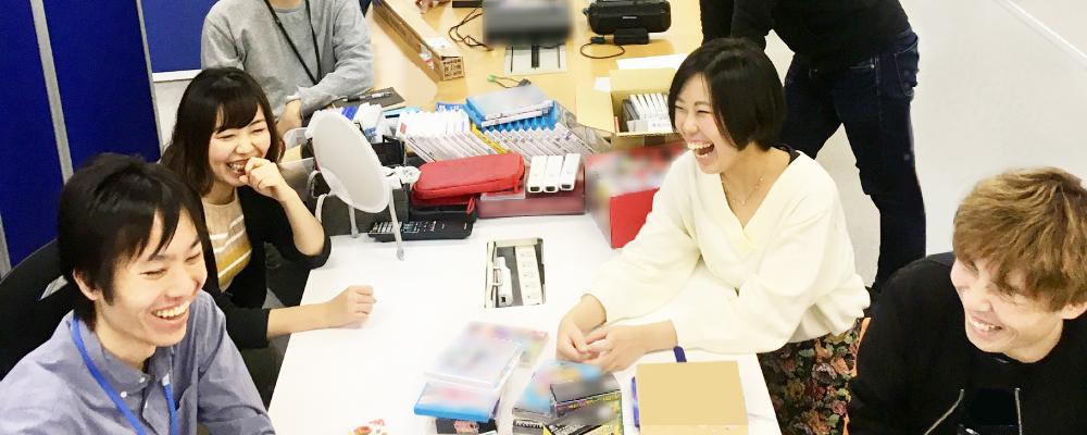 【札幌】ゲームプランナー<定時であがれます!> | エヌディーキューブ株式会社