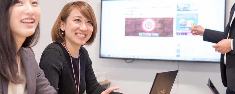 WEBデザイナー/フロントエンジニア | 株式会社メディックス