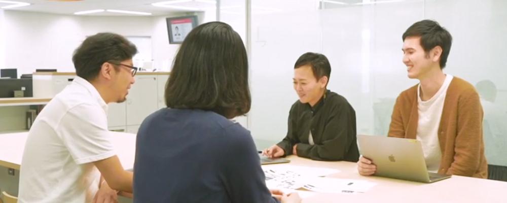 UI/UXデザイナー(東京) | 株式会社メンバーズ