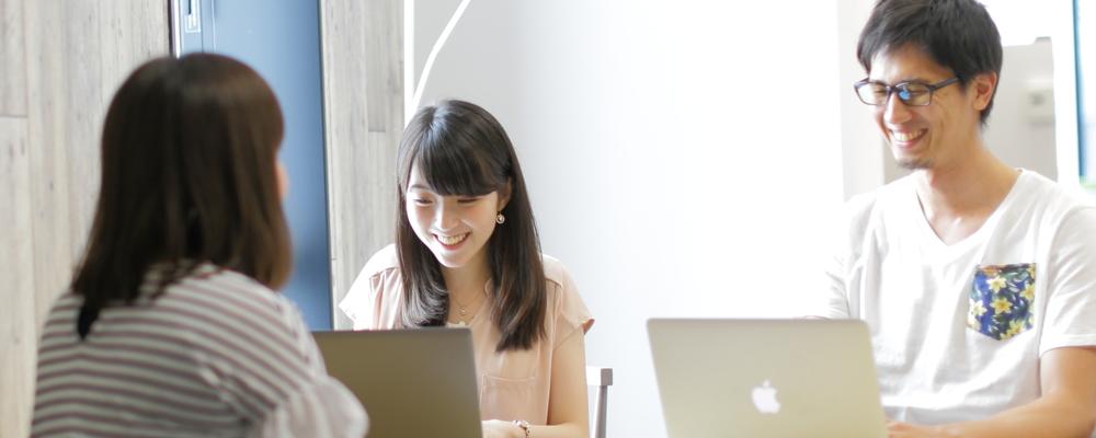 「働きがい」を追求し、人と組織の健全な関係をつくるHRスペシャリスト   株式会社ヴォーカーズ