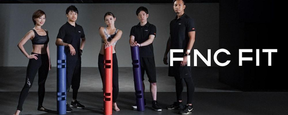 お客様のキレイのために食事指導を行うFiNCFitメンバー募集!   株式会社FiNC Technologies