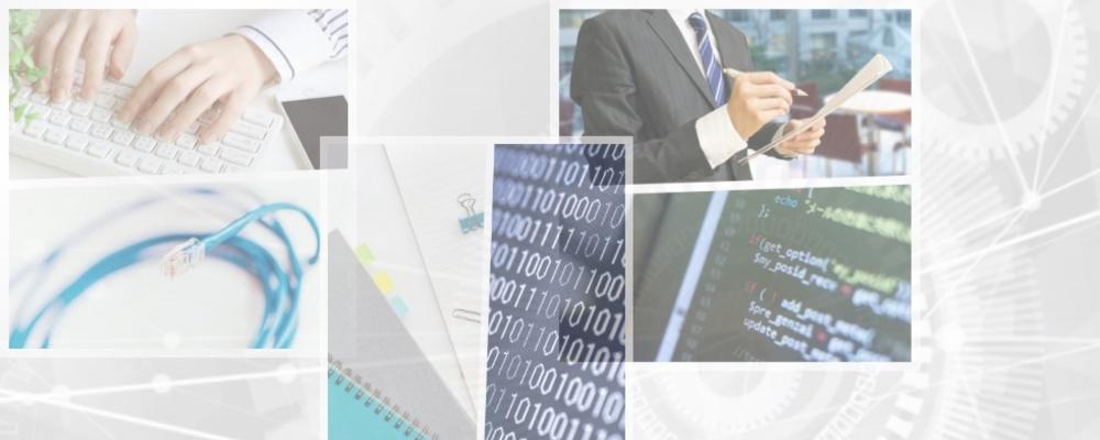 【2020年春卒業 新卒向け】 ITエンジニア(ソフトウェア開発・ネットワーク 他) | 株式会社サンウェル