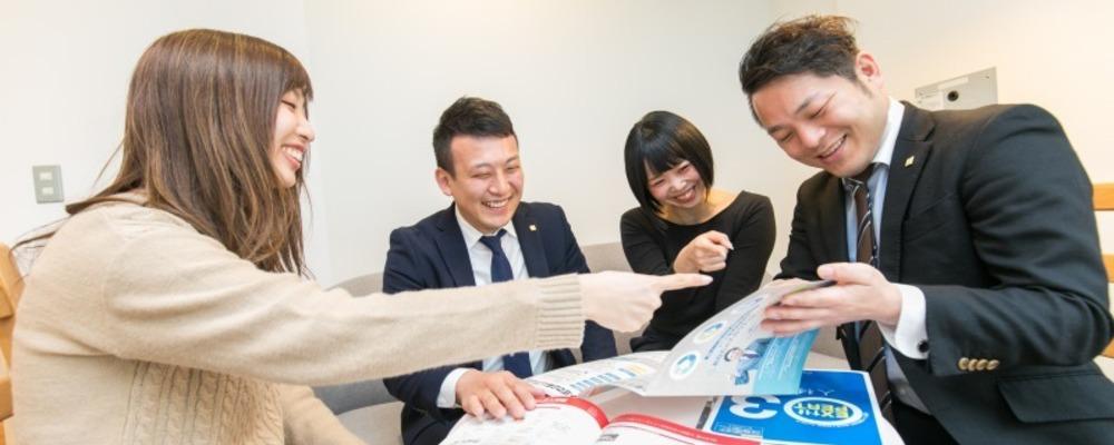 求人広告営業【五反田オフィス】 | クックビズ株式会社