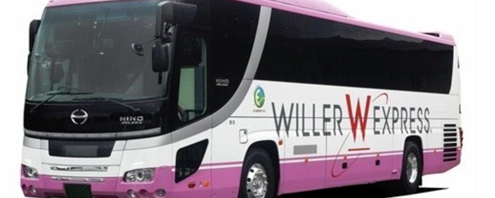 【千葉営業所】整備業務/高速バス業界の イノベーションを牽引する WILLER EXP | WILLER EXPRESS株式会社