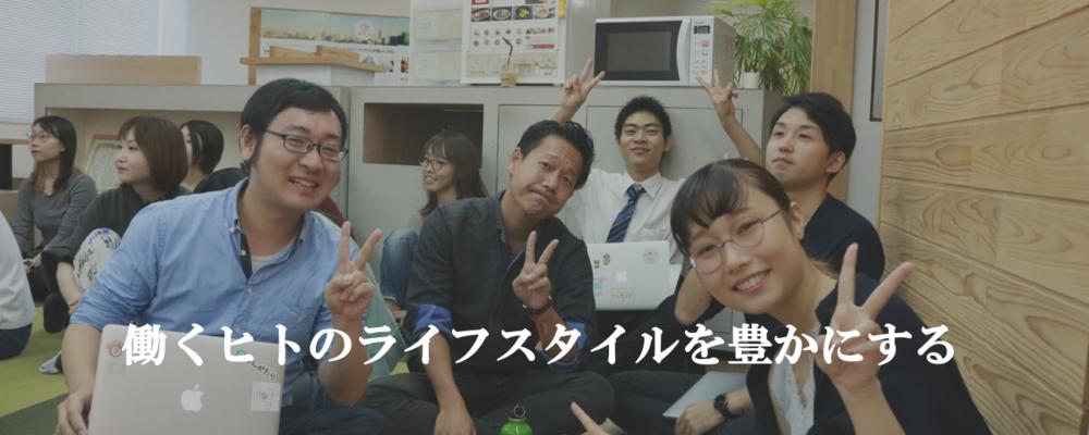 コンテンツディレクター(オウンドメディア) | 株式会社OKAN
