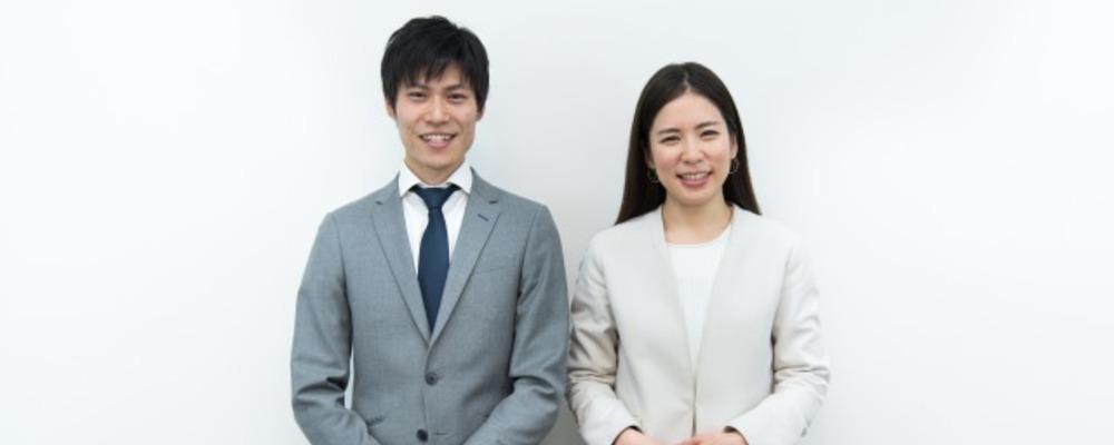 英語コンサルタント【名古屋】 | 株式会社プログリット