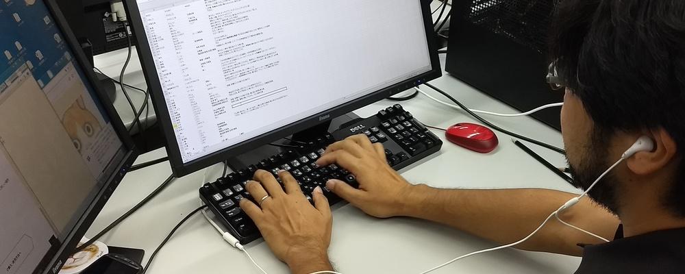 ゲーム制作を支えるスキルを持った様々なプログラマの募集 | ソレイユ株式会社