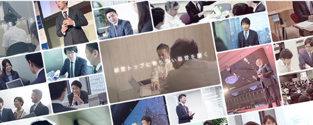 【経営コンサルタント】パチンコ業界向けコンサルタント | 株式会社船井総研ホールディングス