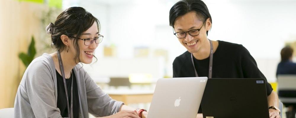 ユーザー、ビジネスの双方にとって最高のUXを実現させるUXデザイナー募集! | 株式会社アイスタイル