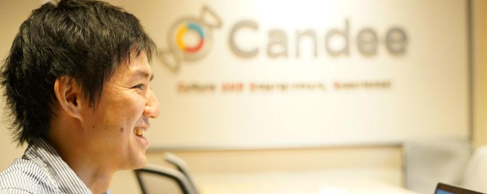 【メディア事業】『Live Shop!』サーバサイドエンジニア | 株式会社Candee