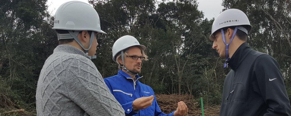 プロジェクトマネージャー/ 発電所建設の全行程をマネジメントするProject Manager (juwi自然電力) | 自然電力株式会社