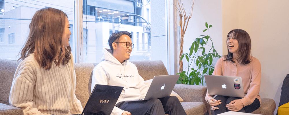 【急募】内部統制(社内業務改善コンサルティング) | Supershipホールディングス株式会社