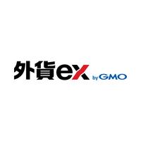 外貨ex byGMO株式会社