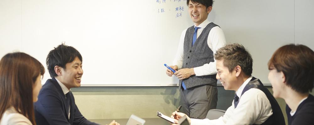 【法人セールス職】トップ企業の人事責任者や経営陣を相手に採用戦略を提案 | 株式会社ワンキャリア