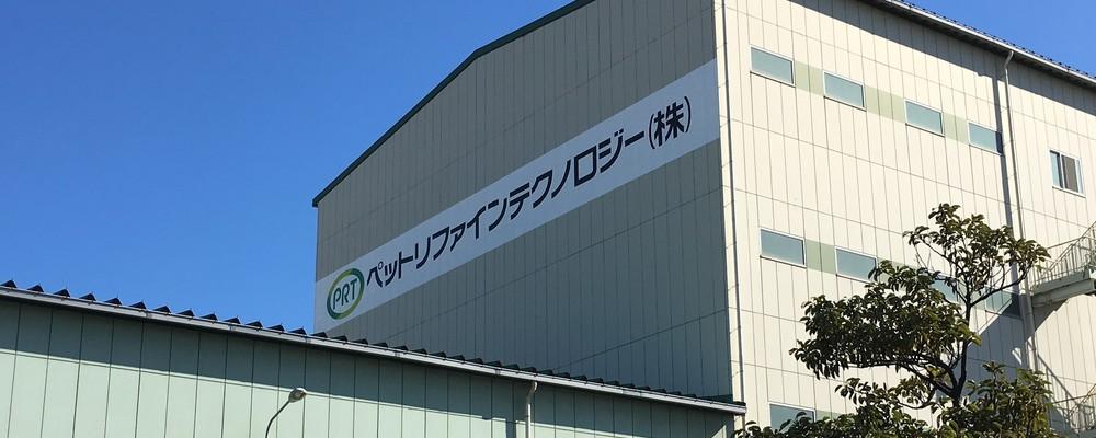 【生産管理】SDGs事業/リサイクルから製品へ「循環型社会」をつなぐ大切なポジションです | 日本環境設計株式会社
