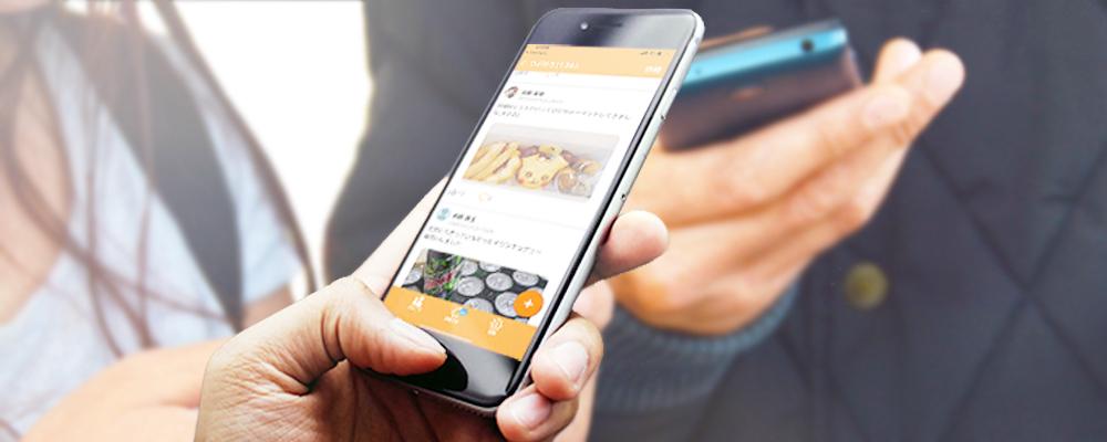 未経験でも歓迎!Androidアプリ開発スタッフ | 株式会社フリースタイル