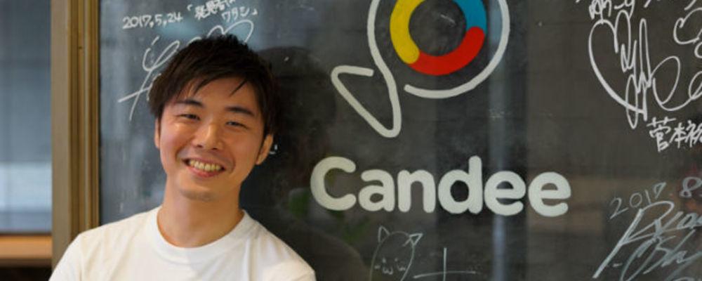 【メディア事業】『Live Shop!』ネイティブアプリエンジニア/iOS | 株式会社Candee