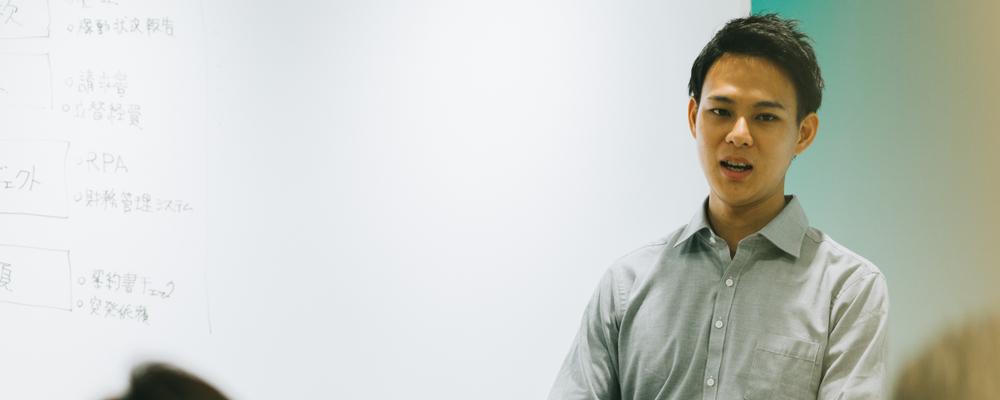 【23年度新卒】【コンサルタント職】IT・ビジネスコンサルタント | 株式会社ノースサンド