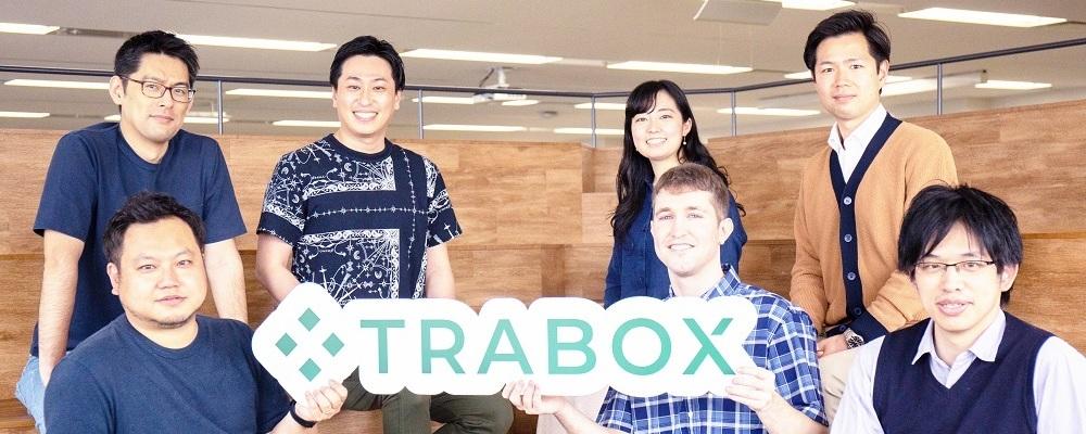 トラボックス株式会社