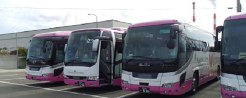 【長野営業所】運行管理業務/高速バス業界の イノベーションを牽引する WILLER EXPRESS   WILLER EXPRESS株式会社