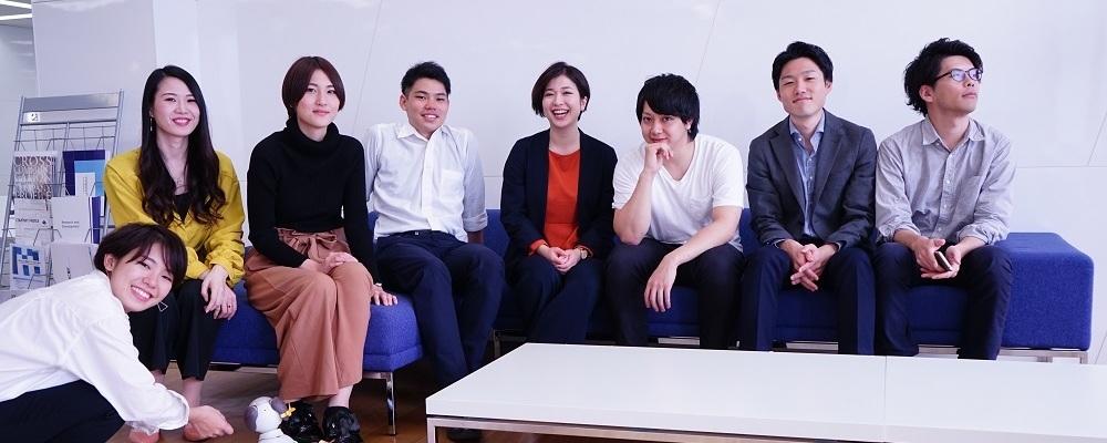 株式会社クロス・コミュニケーション2021新卒採用【総合職】 | 株式会社クロス・マーケティンググループ