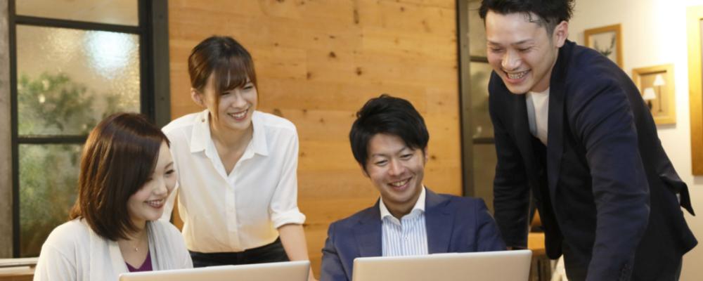 【経理マネージャー】経理財務に集中できる環境でこれまでのご経験を活かしてみませんか? | 株式会社ウィルゲート