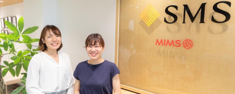 東証1部上場企業グループの成長を牽引する業務遂行リーダー候補/業務フローの実行、設計、改善 | 株式会社エス・エム・エス