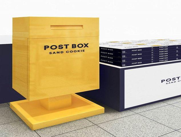 コンセプチュアルストア POST BOX SANDCOOKIE